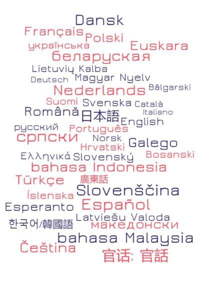 teneo-languages-40-400x581